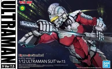 Bandai Figure-Rise Standard ULTRAMAN ULTRA SUIT Ver7.5