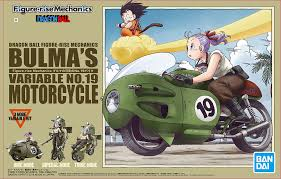 Bulma's Variable N°19 Motorcycle