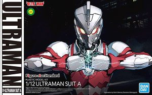 1/12 ULTRAMAN SUIT A