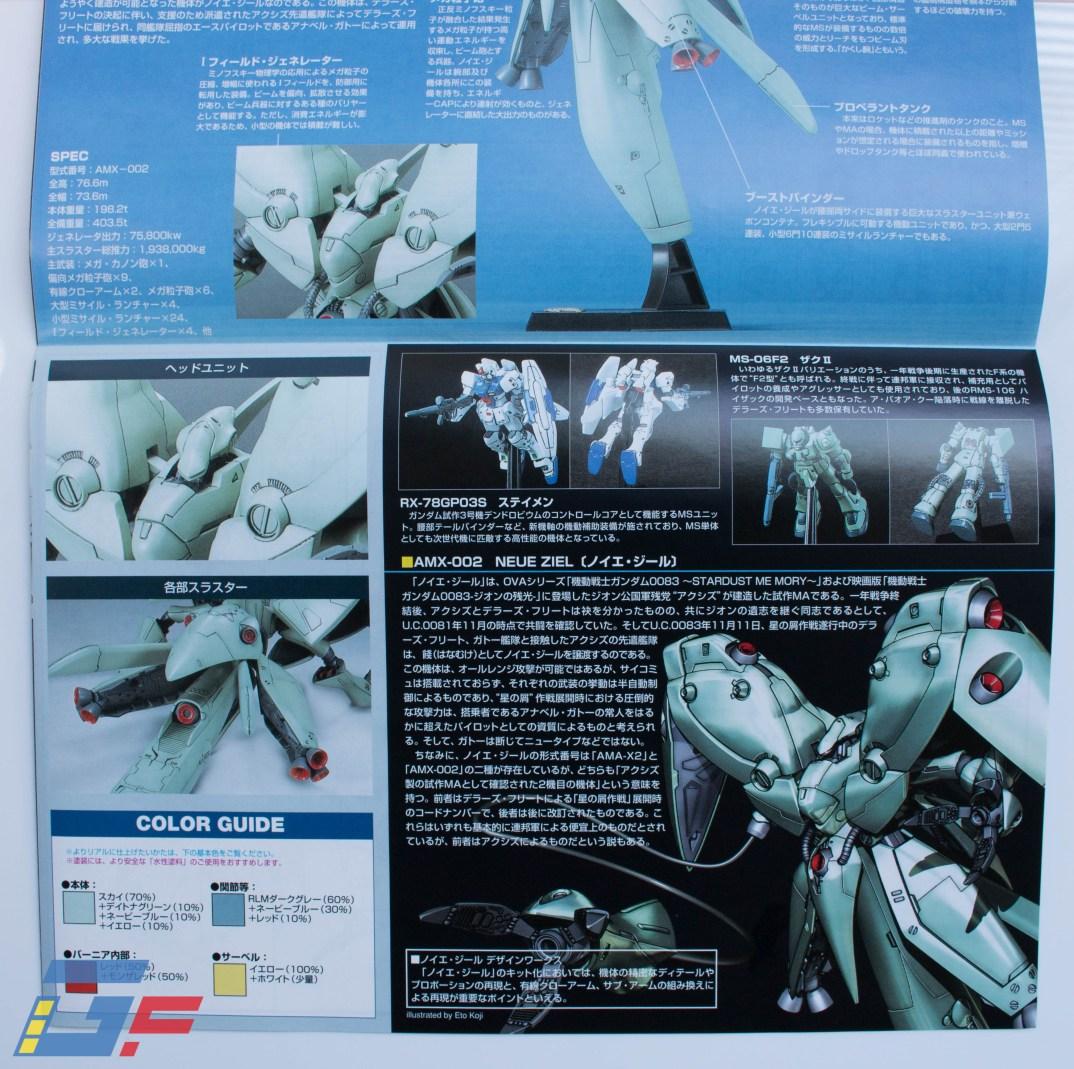 NEUE ZIEL AMX-002 BANDAI UNBOXING TOYSANDGEEK @Gundamfascination-13