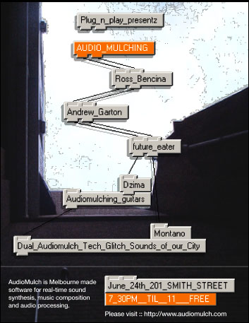 audio_mulching.jpg