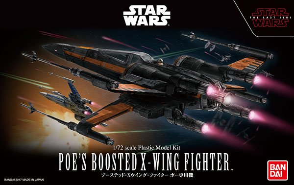 %e3%80%8astar-wars-the-last-jedi%e3%80%8bboosted-x-wing-fighter-poe%e5%b0%82%e7%94%a8%e6%a9%9f-13