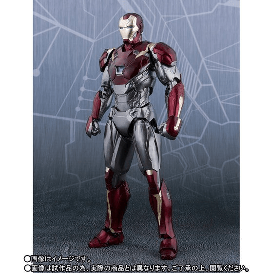 s-h-figuarts-spider-man-home-made-suit-ver-ironman-mark-47-set-1