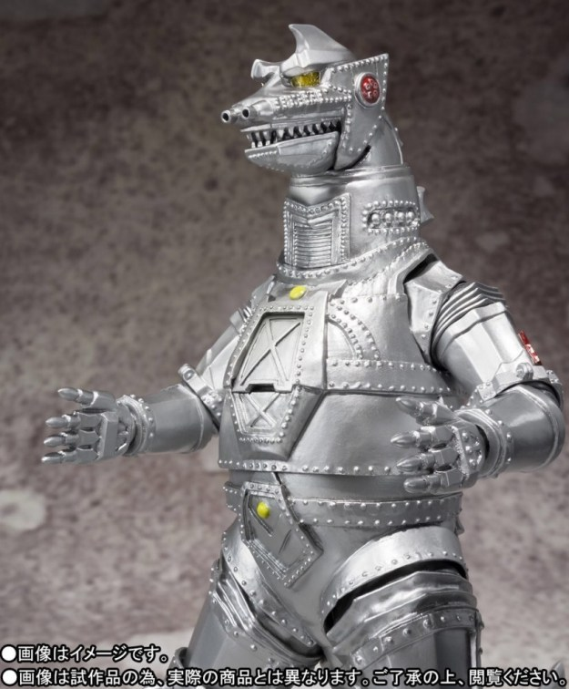s-h-monsterarts-mechagodzilla-1980