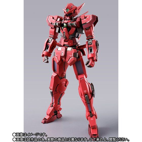 metal-build-gundam-astraea-type-f-gn-heavy-weapon-set-5