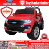 ToysMarketOnline- Ford new2017 -R4