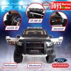 ToysMarketOnline-Fordตำรวจ