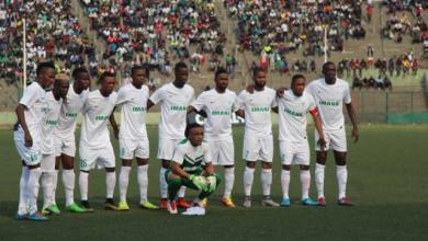 Photo of Mwinyi Zahera : « DCMP sera parmi les grands clubs d'Afrique dans 3 ans »