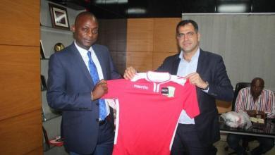 Photo of Le dcmp junior invité à Brazzaville pour un tournoi