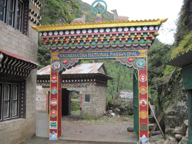 Sagarmatha Park Entry Gate in Monjo