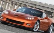 atomic tangerine car