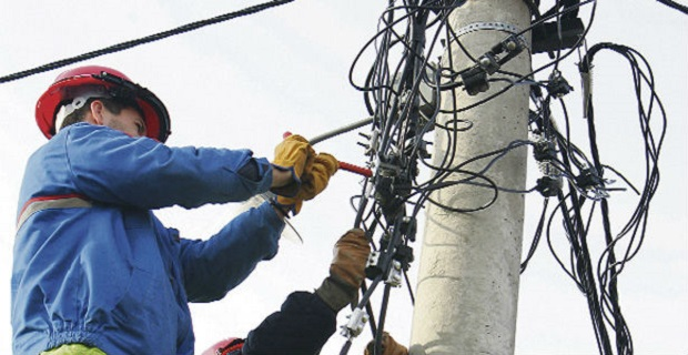 Photo of Zbog radova na mreži u ponedeljak i utorak bez struje