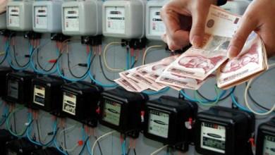 Photo of PO NAREĐENJU MMF: Struja u Srbiji od danas skuplja za skoro 8 odsto