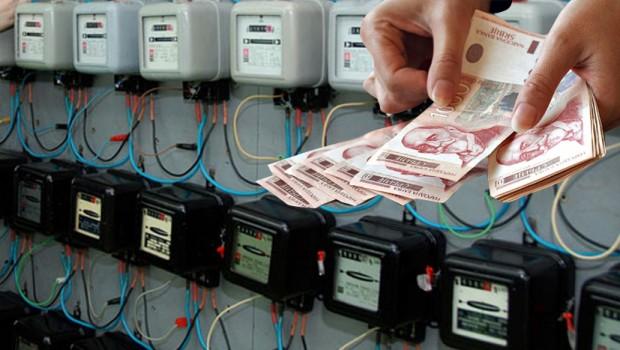 Photo of MMF NAREDIO: Od 1. septembra struja poskupljuje za skoro 8 odsto!?