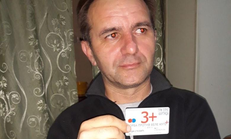 Photo of SENIOR KARTICA PLAGIJAT: Kartica za penzionere urađena po ugledu na karticu tri plus