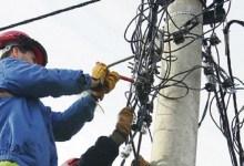 Photo of ZBOG RADOVA: Planska isključenja struje od Četvrtka do subote u Braničevskom okrugu