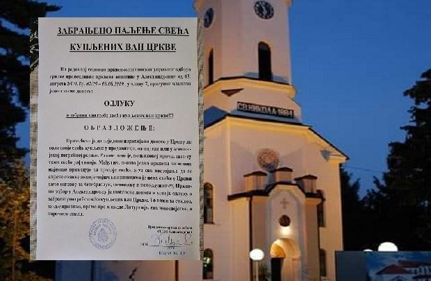 Photo of MONOPOL NA SVEĆE: Sveštenik iz Aleksandrovca kod Žabara, zabranio unošenje sveća kupljenih van crkve! (FOTO)