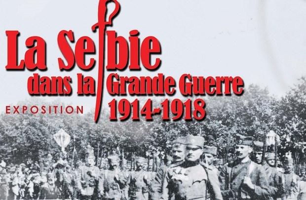 Photo of ISTORIJSKI ARHIV POŽAREVAC: U Parizu izložba o Srbiji u Velikom ratu