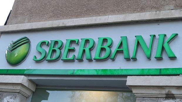 Photo of NOVA PREVARA HARA: Radnica Sberbanke u Požarevcu, prevarila i opljačkala klijenta