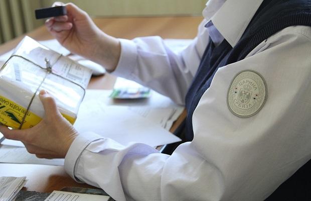 Photo of UPRAVA CARINA: Obustavljena isporuka poštanskih pošiljaka zbog štrajka poštanskih radnika