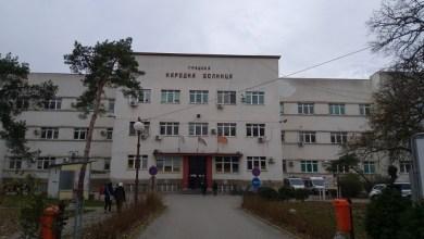 Photo of POD KONTROLOM POLICIJE: U Braničevskom okrugu 1.688 gastarbajtera u samoizolaciji