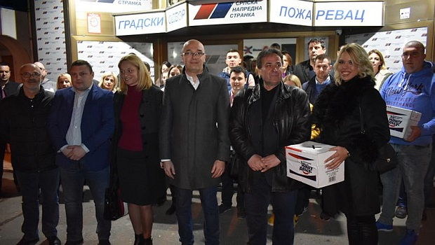 Photo of IZBORI 2020: Požarevački naprednjaci prvi predali izbornu listu