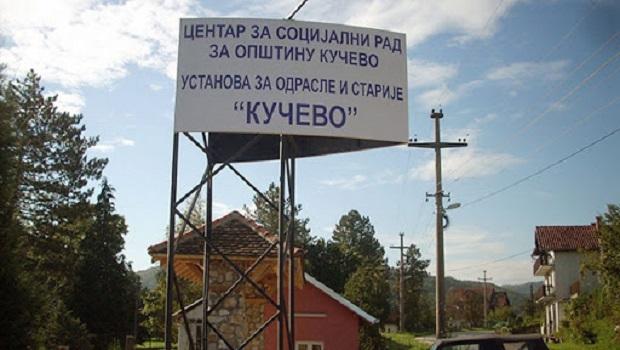 """Photo of U ZAMENU ZA GLASOVE: Posao na neodređeno vreme za 9 radnika u staračkom domu """"Kučevo"""""""