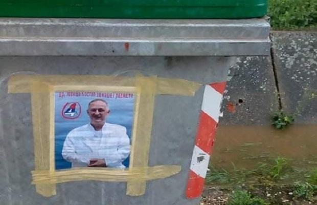 "Photo of ""MI SMO PORODICA"": Kako vas pljačka gradištanski Srpski pokret obnove"