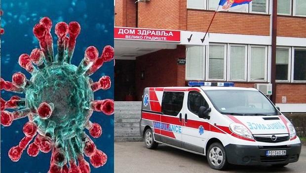 Photo of ZBOG POGORŠANJA EPIDEMIOLOŠKE SITUACIJE: Privremeno se zatvaraju zdravstvene ambulante u Majilovcu i Srednjevu
