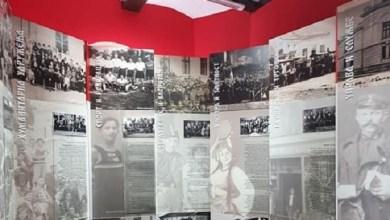 Photo of Zavičajni muzej u Petrovcu na Mlavi izložbom slavi jubilej
