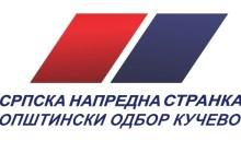 Photo of ODGOVOR: Kučevački naprednjaci demantuju tekst objavljen na portalu TPKNEWS