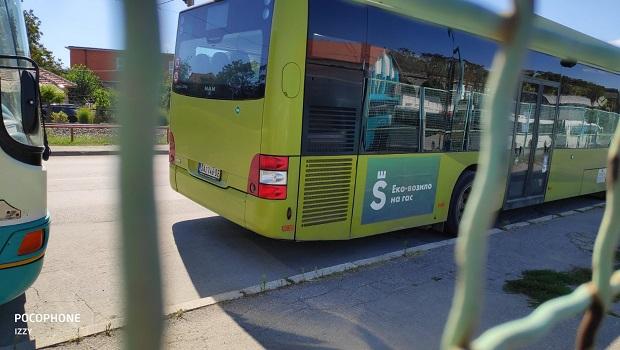 Photo of VLASNIK ŠABAČKE FIRME KRIVIČNO OSUĐIVAN: Da li je namešten tender o prevozu u Požarevcu?