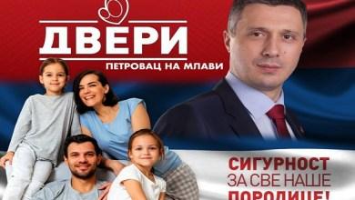"""Photo of LJUBIŠA GAJIĆ NOVI ADMINISTRATOR: Izabrana nova uprava OO """"Dveri"""" Petrovac na Mlavi"""