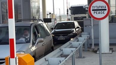 Photo of SREĆAN PUT: Poskupljuje i putarina na auto-putu!