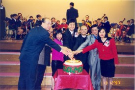 五周年校慶。 (1997/1998學年)