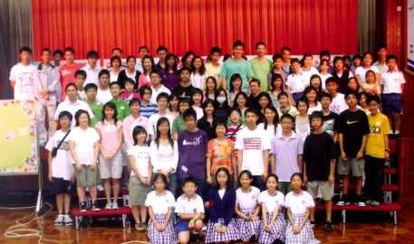 2006年5月20日,本校校友會成立。肩負起「聯繫校友、促進友誼、回饋母校、服務社會」的重大使命。(2005/2006學年)