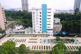 校舍及有機種植園