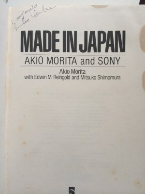 Sony MADE IN JAPAN