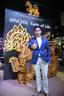 Invite to visit Singha Corporation booth at Thaifex 2015