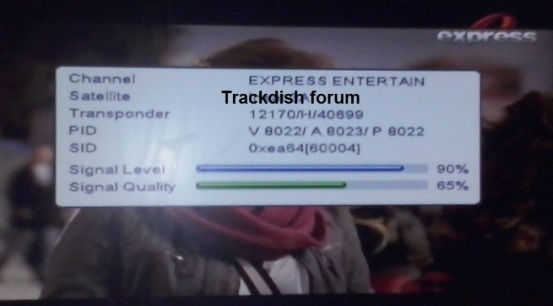 Express Entertainment