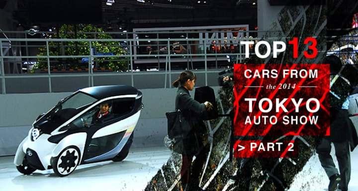 top 13 2013 tokyo motor show