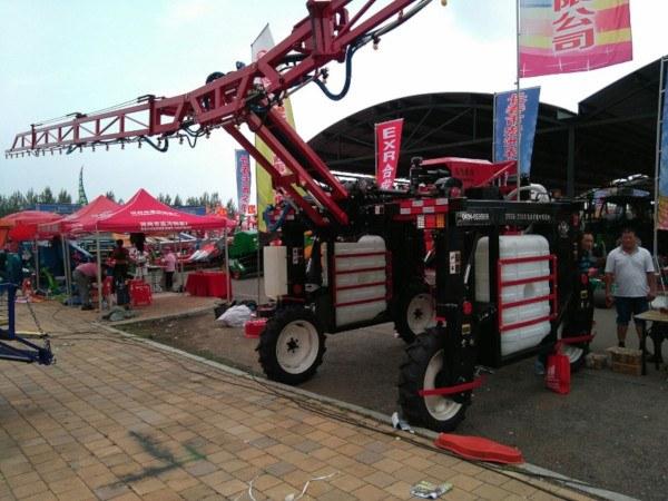 pulverizador en la feria de maquinaria agrícola en china