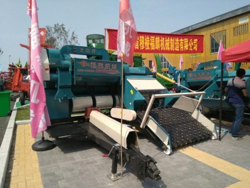 MAQUINA 3. Máquinas agrícolas chinas