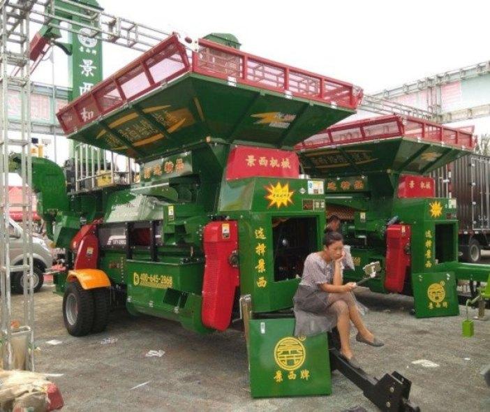 MAQUINA 1. Máquinas agrícolas chinas
