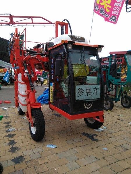 Pulverizador China Changchun