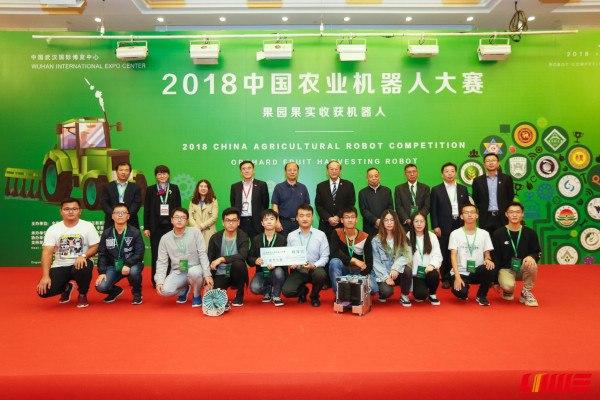 Concurso de robots agrícolas en China