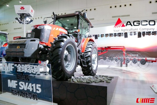 Stand de tractores AGCO en CIAME 2018