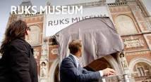 Irma Boom ontwerpt nieuw logo voor het Rijksmuseum