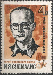 Liepaja Imants Sudmalis stamp