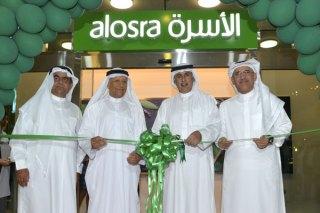 Image result for Alosra Supermarket, Saudi Arabia